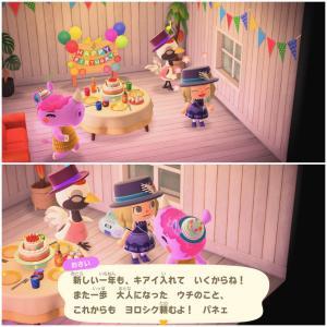 【画像】おさいお誕生日おめでとう!味があるキャラで好きだわwwww