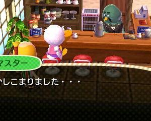 【話題】当然あると思ってたマスターとカフェはまだなのか…?