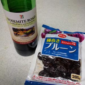 お喜代さんのプルーン赤ワイン漬け