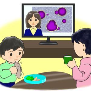 新型コロナウイルス 子供の留守番対策は万全?5つの気を付ける事?