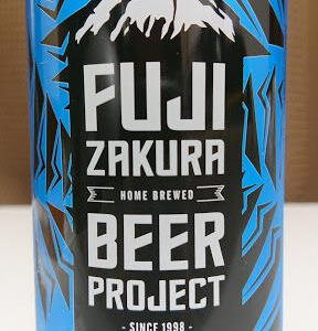 【FUJIZAKURA ビール*レビュー】えっ!?これがまさかのピルスだなんて…。