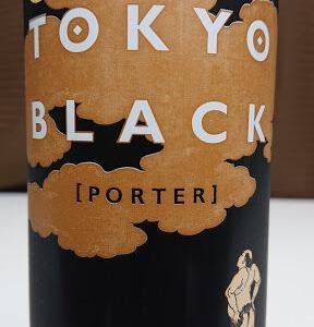 【東京ブラック(TOKYO BLACK)*レビュー】ヤッホーブルーイングの黒ビール! お味は?
