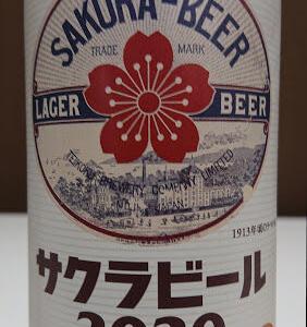 【サクラビール*レビュー】とっても気になる『桜印』の缶ビールは、大正ロマンが感じられそうな復刻版でした