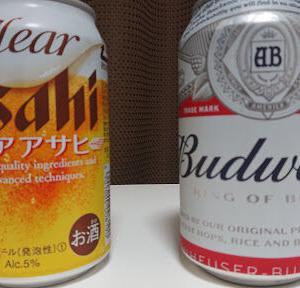 【酒税法改正】リアルにどう変わったのか、買ってみました。