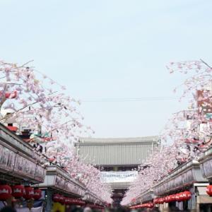 名所と桜を楽しむデート!【2020年】東京花見デートスポット9選