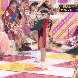 清宮レイちゃん、躍動感ある回し蹴りを披露する!