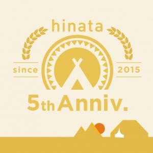 リリース5周年のアウトドアメディア「hinata」が提案する、withコロナでのキャンプの楽しみ方