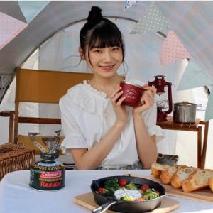 """NGT48の新センター・藤崎未夢が""""キャンプ連載""""をスタート!"""