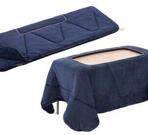 こたつに変身でき人気の寝袋にやわらか素材をプラス「丸洗いやわらか こたつ布団シュラフ」新発売!
