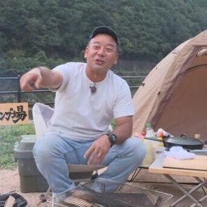 バイきんぐ西村考案! ブランド豚を使った豚丼、チャーシュー作りで番組史上最高のキャンプ飯となるか?<西村キャンプ場>