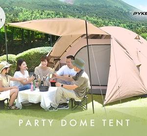 アウトドアブランド「PYKES PEAK」が大型テントの新商品 PARTY DOME テント4~6人用を販売開始