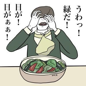 謎過ぎる夫VS野菜