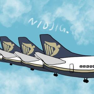 夫とロンドン旅行の思い出。格安航空会社の罠