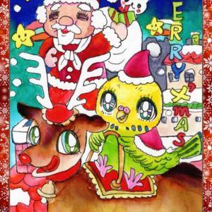 セキセイインコとサンタさん♪2019のクリスマスのカード