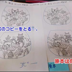 おとぎ話雑貨-ガマグチー浦島太郎-その2-図案のトレース&ペイント途中