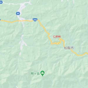 BRM906河内長野300㎞ part2 もう限界→DNF