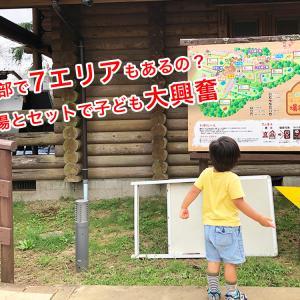 【レビュー】ファミリーに人気!成田ゆめ牧場でキャンプ&牧場体験