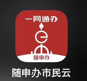 上海隔離日記 隔離ホテル(9月23日)