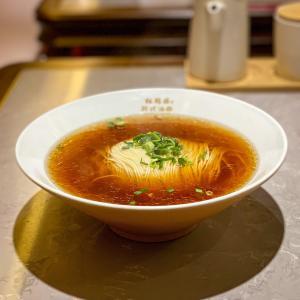 上海ラオサンポ 淮海路 vol.2 松鶴楼の蘇州麺とオシャレなカフェ