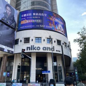 上海の、とある店での、客と店員とのやりとり