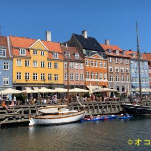 【 デンマークのフライングタイガー コペンハーゲンでお買い物⁉︎ 】