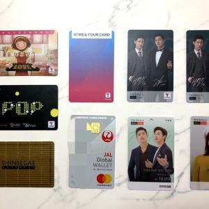 韓国用財布の中身は…