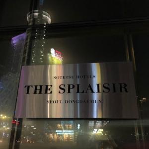 東大門ナイトショッピングに便利な宿泊ホテル