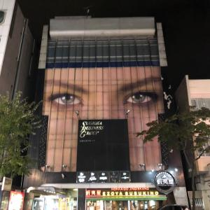 北海道⑬  札幌狸小路商店街でメロン