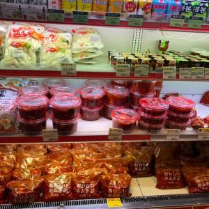 美味しいキムチが1kg 500円☆*:.。. o(≧▽≦)o .。.:*☆