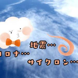 【避難帰国中】日本からできること。【青年海外協力隊】