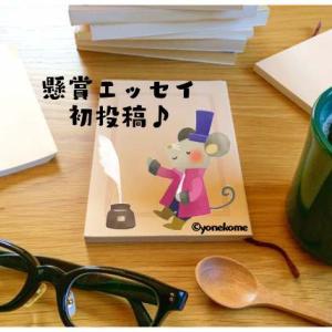 【オレンジクロス】看護師エピソードコンテスト【応募】