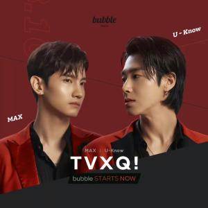 TVXQ!bubble