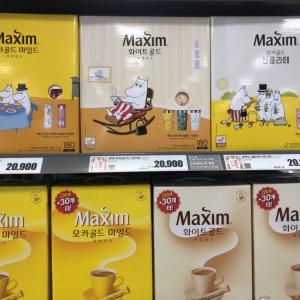 買うか悩んでいる韓国ミックスコーヒー