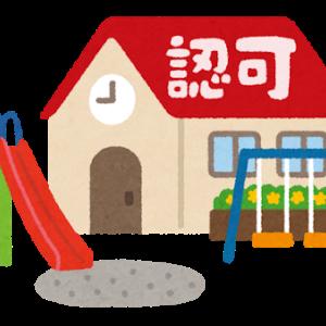 韓国オリニチプ(保育園)の闇