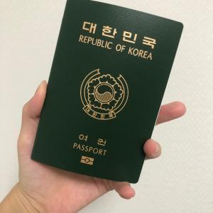 金さんJr.韓国パスポート申請&発給(ハプニングあり)