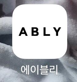 物欲!気になっていた韓国通販アプリでの購入品!