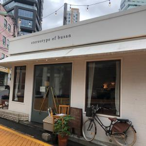 【釜山/西面】有名&超人気店!どれも絶品なレストランstereotype of busan