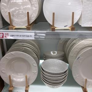 韓国ダイソーでお皿を新調!高見えお皿!デザイン、価格◎