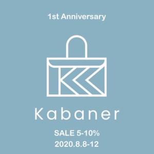 Kabaner1周年!オリジナル商品ついに完成!