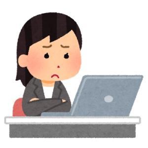 「誤解」が招いた!誤解による韓国人女性の退職。後編