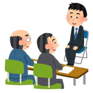 高卒?大卒?韓国中小企業の人事が悩んだ採用試験!