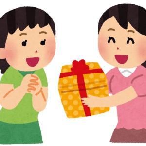 韓国人小学生が友達の誕生日にあげたものとは?!