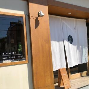【韓国•ナメ】ほっこり落ち着くカフェ&土産店앵강마캣(エンガンマーケット)