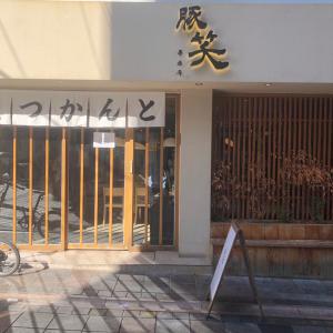 【釜山大】釜山3大とんかつ!?激うま絶品とんかつを紹介します!