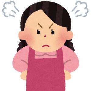 金さんジュニアの入院で韓国人義母に怒られたこと&褒められたこと