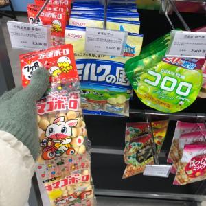 日本食材の店モノマートおすすめ品と購入品紹介!