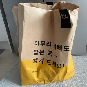 超便利な韓国ネット通販でもネットで買えない「ある物」!