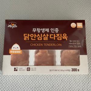 韓国で入手困難品【鶏ミンチ】を買ってみた!そして後悔。