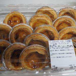 【レビュー】コストコ エッグタルトが甘くて食べやすい