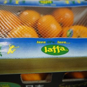 【レビュー】コストコ オア マンダリンオレンジが甘くて食べやすい